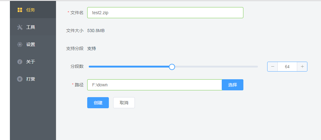 Proxyee-down – 不限速下载百度云网盘的多线程下载工具 (替代PanDownload)