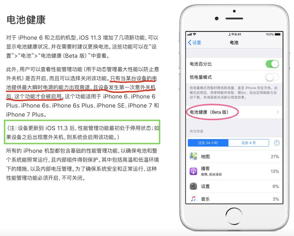 苹果iOS 11.3正式版更新固件下载大全-OIMI