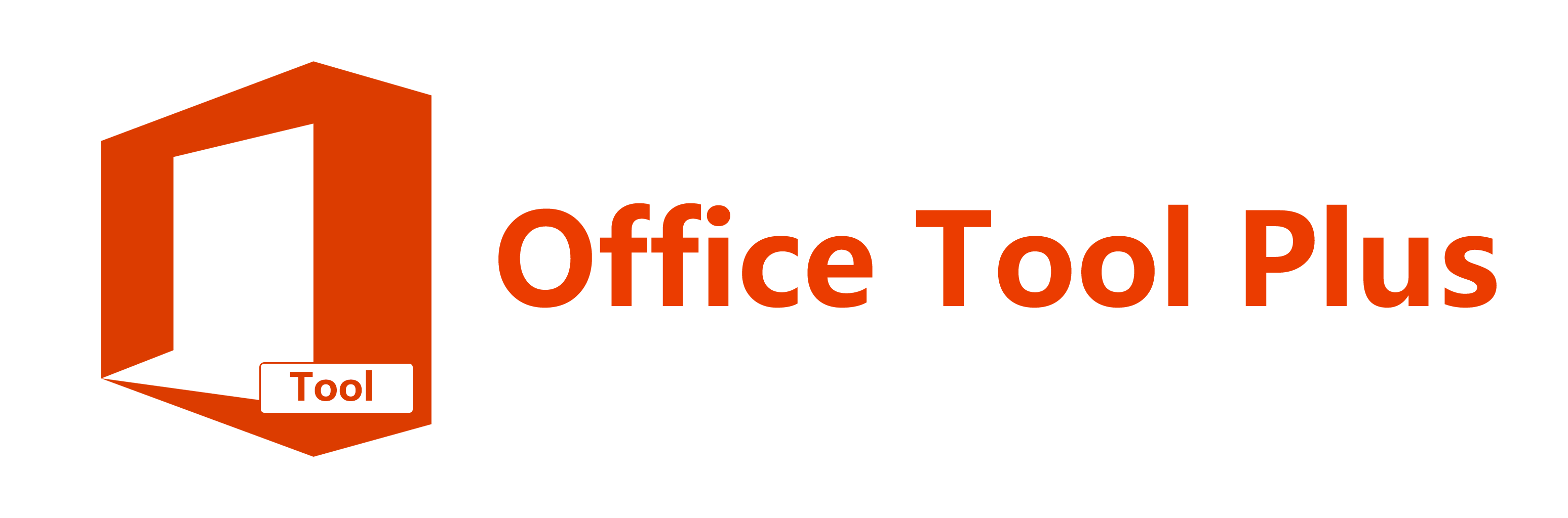 Office Tools Plus – 一站式安装/激活/管理 Office 全家桶小工具