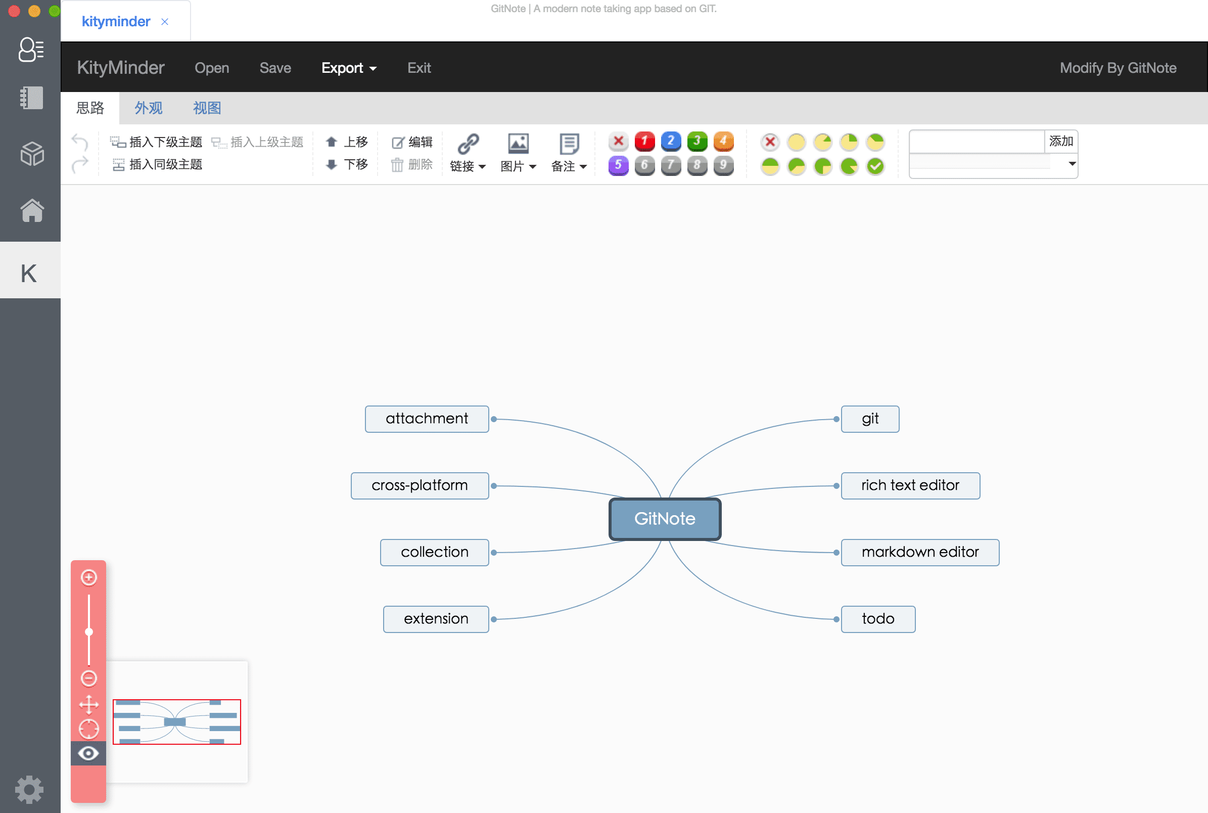 GitNote – 使用 Git 来管理内容的免费跨平台日记笔记软件