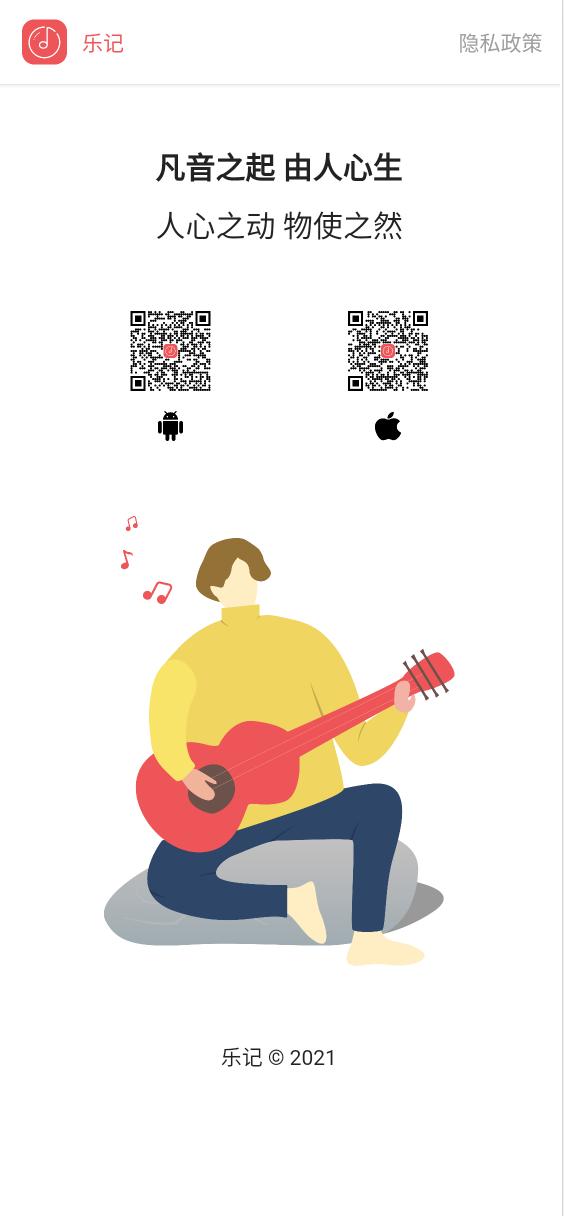 从零开发上线一款App需要多少钱?终于有答案了!-OIMI