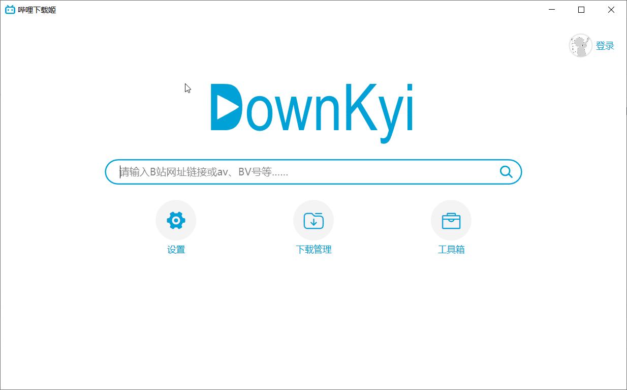 哔哩下载姬(downkyi)是一个简单易用的哔哩哔哩视频下载工具-OIMI
